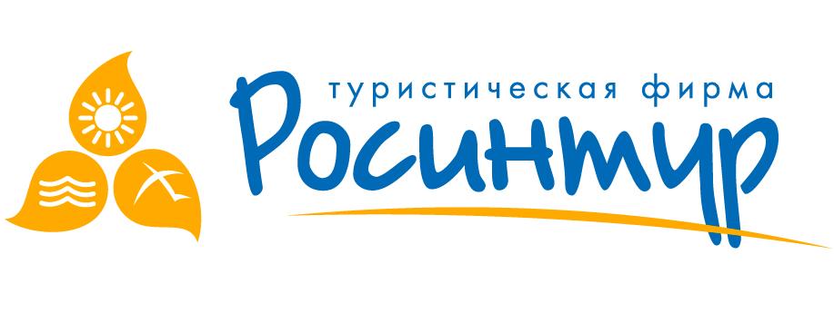 Росинтур логотип